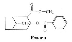 Формула кокаина