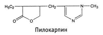 формула пилокарпина